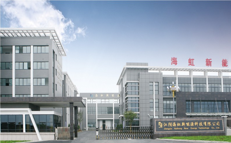 Zhejiang Sanhuan Chemical Co., Ltd.